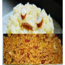 Buy Srivilliputhur Palkova Mixture Combo(250g Each)
